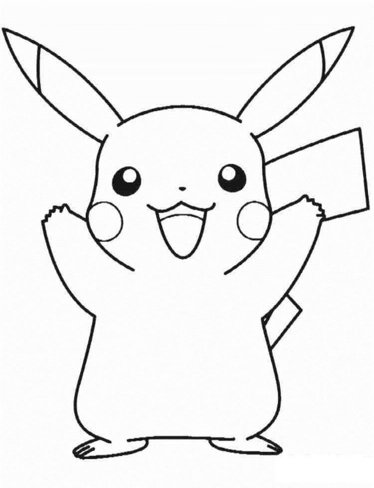 Happy Pikachu 5
