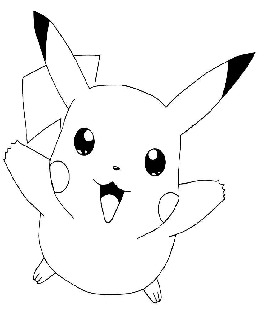 Pikachu Laughing