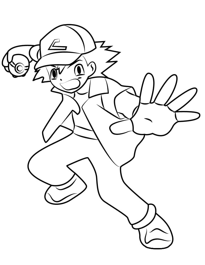 Strong Ash