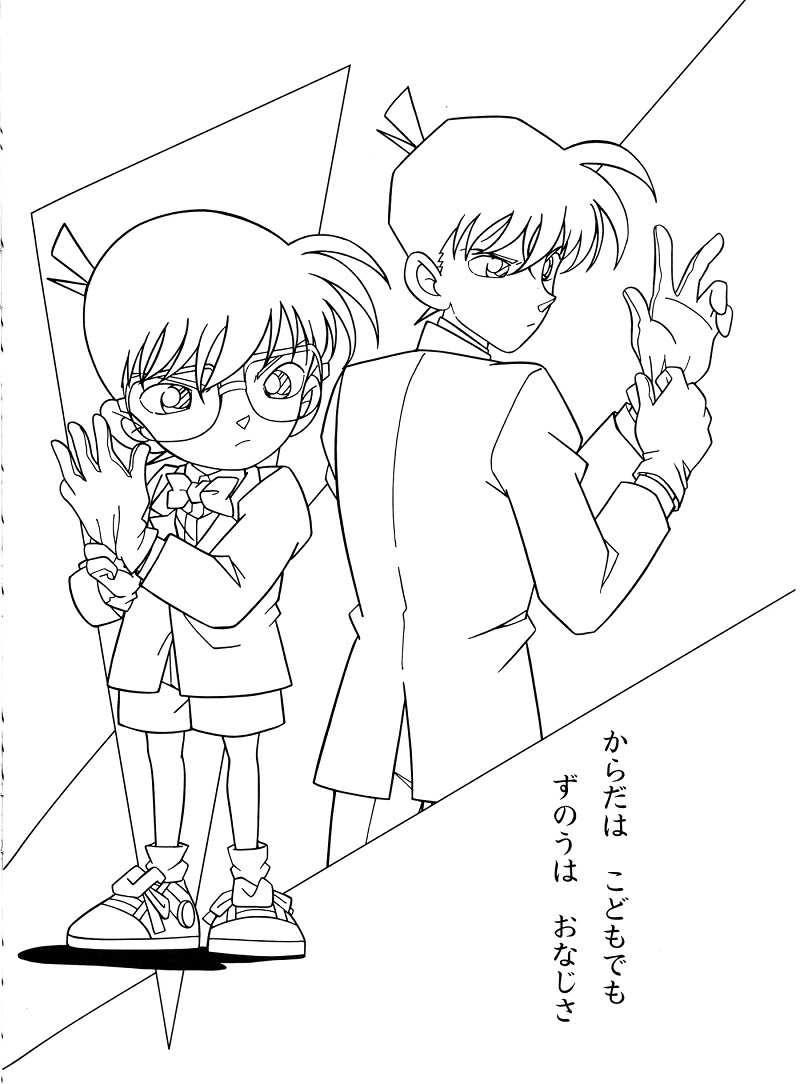 Printable Conan ( Shinichi) Coloring Pages