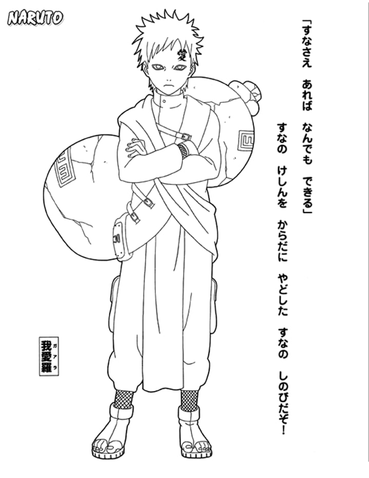 Printable Gaara Coloring Pages