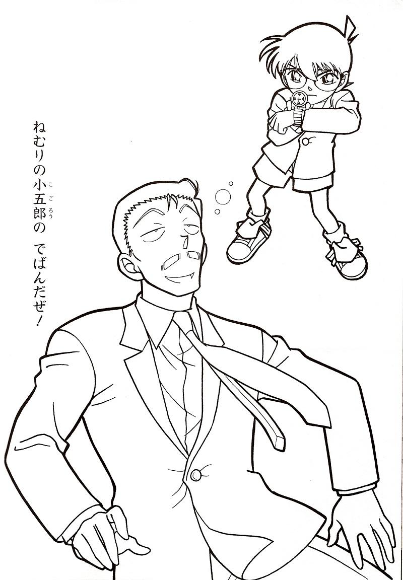 Shinichi 4