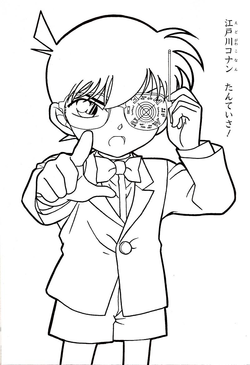 Shinichi 5
