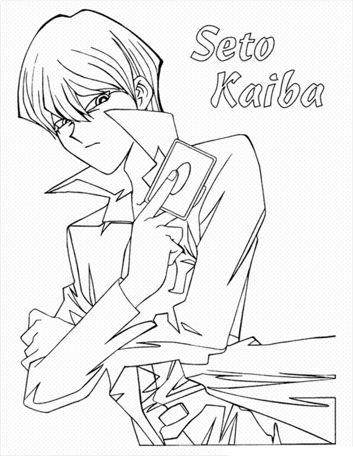 Printable Seto Kaiba Coloring Pages