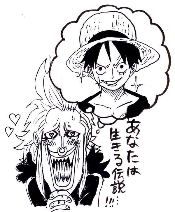 Bartolomeo and Luffy