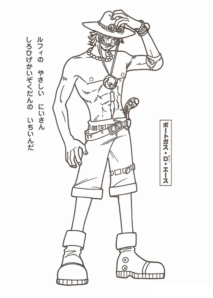 Printable Portgas D. Ace Coloring Pages
