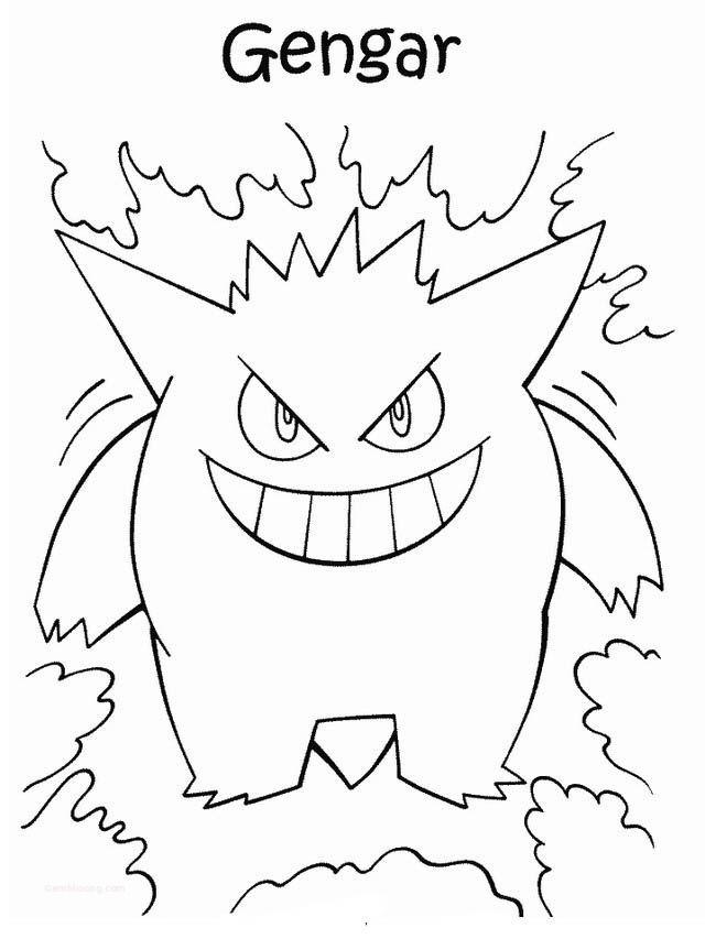 Funny Pokemon Gengar