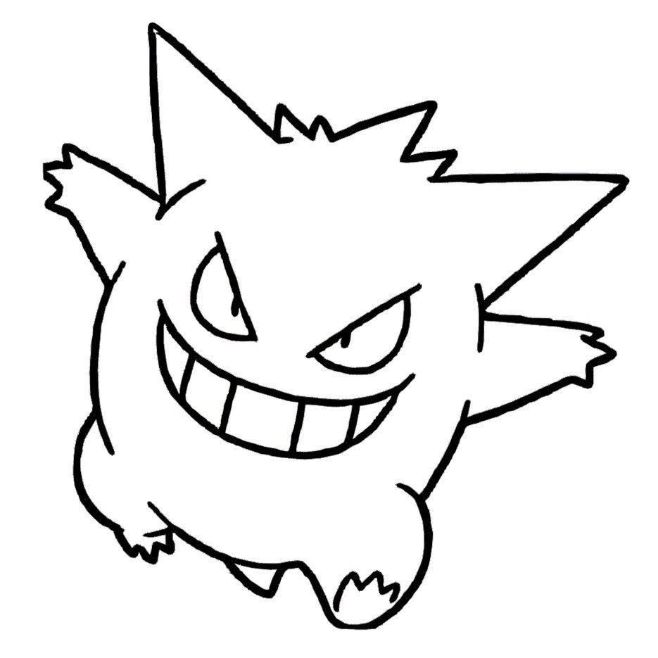 Printable Gengar Coloring Pages