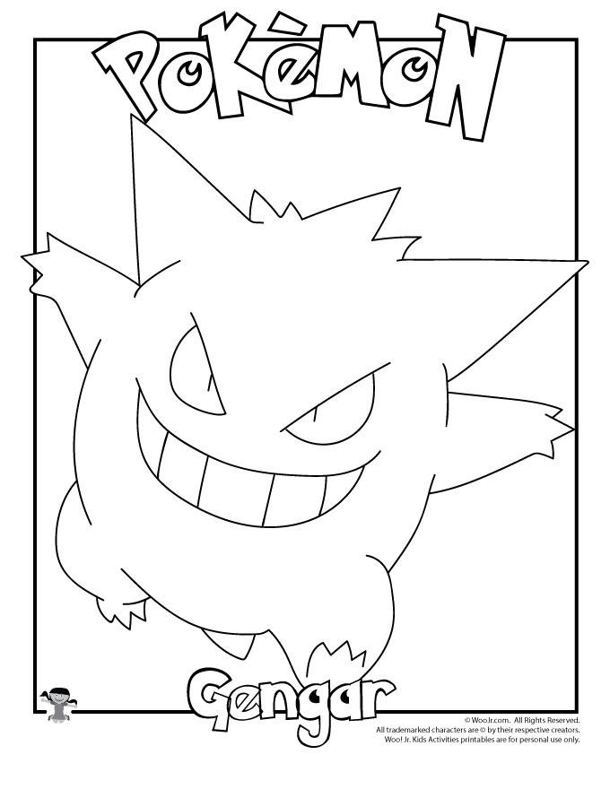 Pokemon Gengar 8