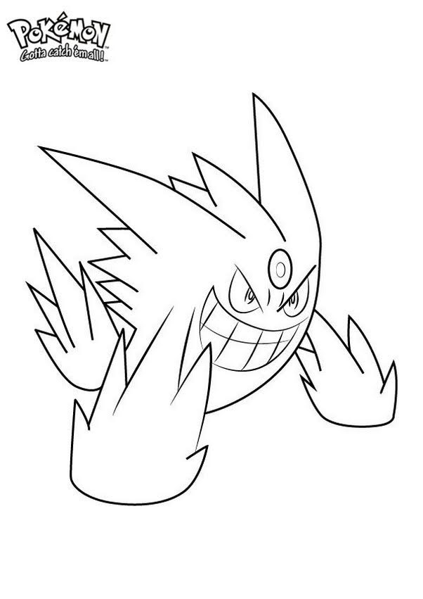 Pokemon Gengar 9